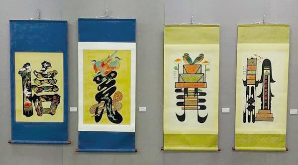 류재민 대표가 배첩 작업을 한 족자작품이 전시된 모습