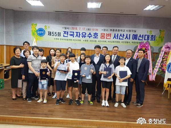 [서산]제55회 전국 자유수호웅변 예선대회 치러