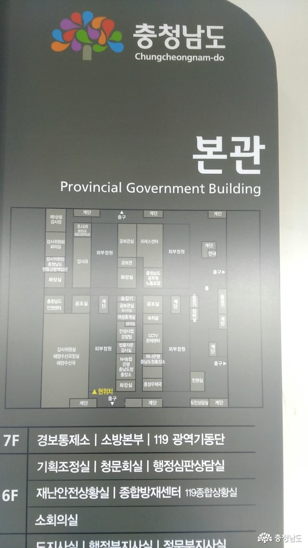<도친소> 도민들의 친구  충남도청을 소개합니다 12