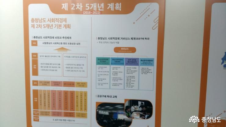 <도친소> 도민들의 친구  충남도청을 소개합니다 23