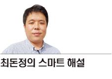 """""""소상공인 통계 빈 틈 줄여 맞춤 행정을"""""""