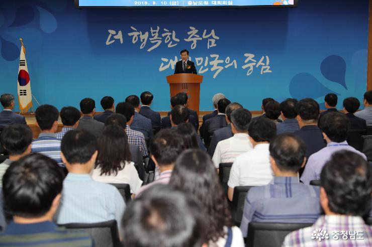 나소열 제13대 정무부지사 취임 1