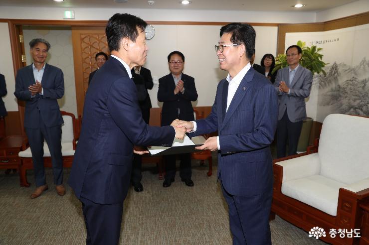 나소열 제13대 정무부지사 취임 2
