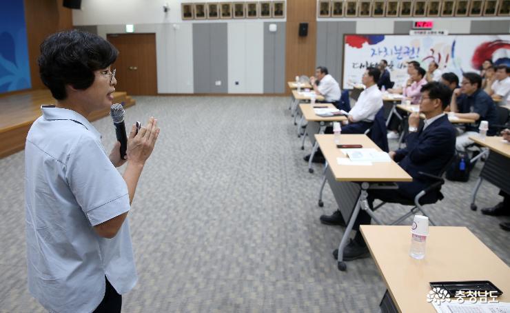 '성평등 충남 건설' 단체장부터 앞장선다 3
