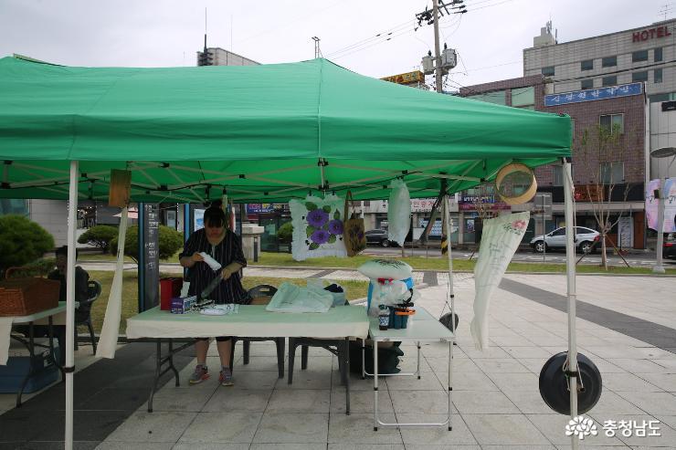 보령 문화의 전당 '금토 직거래장터'