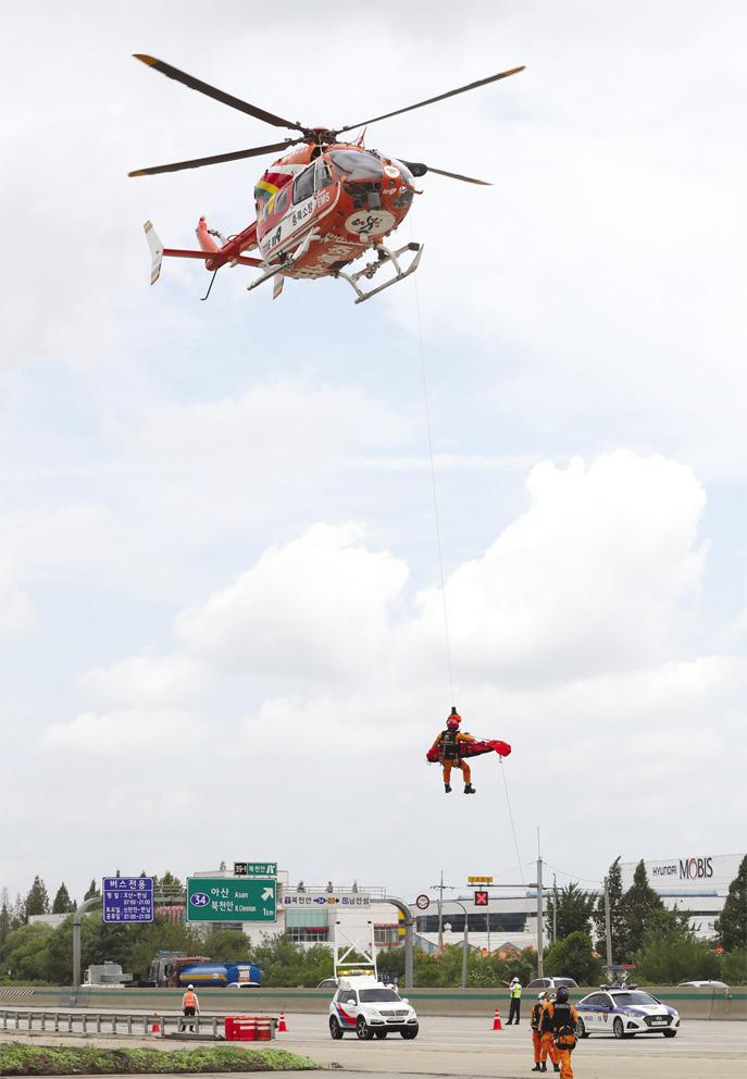 고속도로 응급환자 구조훈련