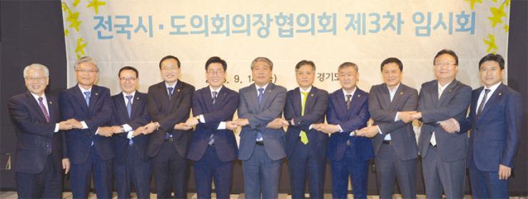 자치분권 종합계획 공식 입장 밝혀