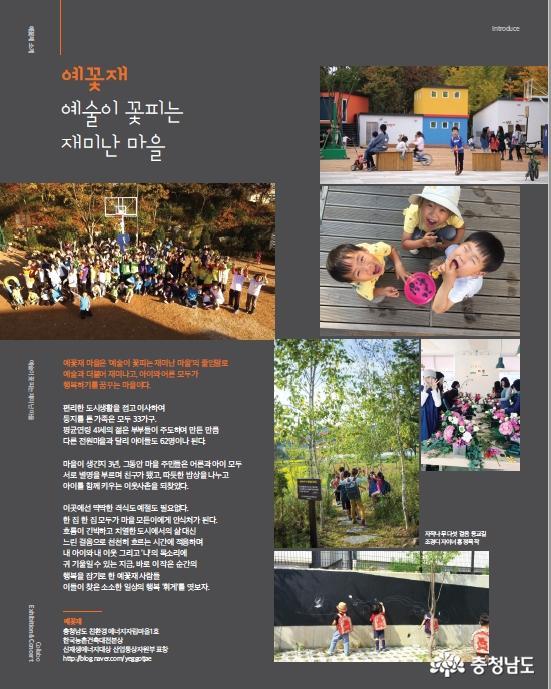 예꽃재 예술인 5인 '전시·콘서트' 콜라보