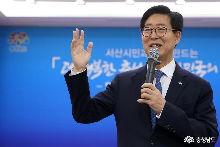 서산서 충남의 하늘길·바닷길 연다 2