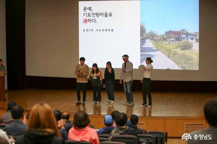 대학생들 아이디어가 농촌마을에 활력을 2