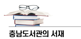 조선시대 평범한 백성들의 삶