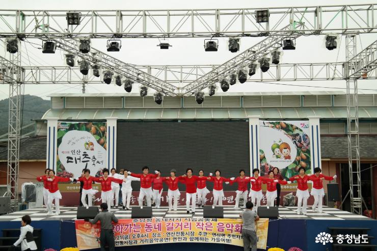 2016 연산 대추축제