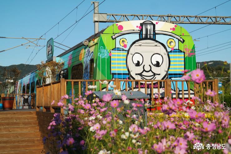 연산역 철도 문화 체험