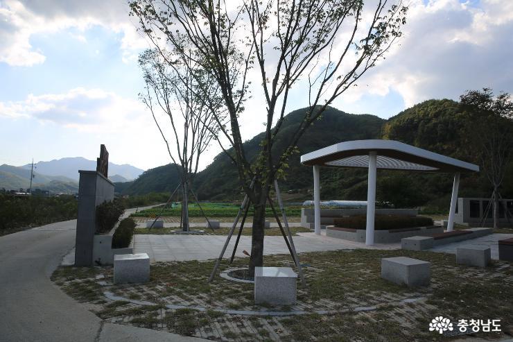 진산 가사벌마을 이야기가 있는 공원