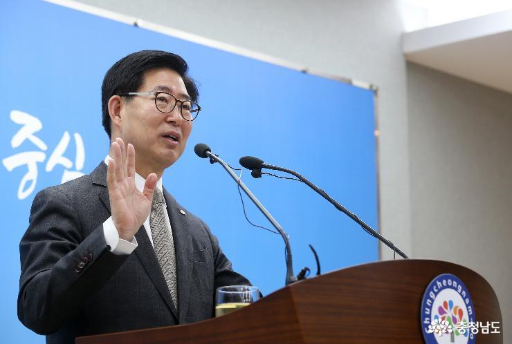"""""""11월 민선7기 외자유치 첫 결실 맺는다"""" 1"""