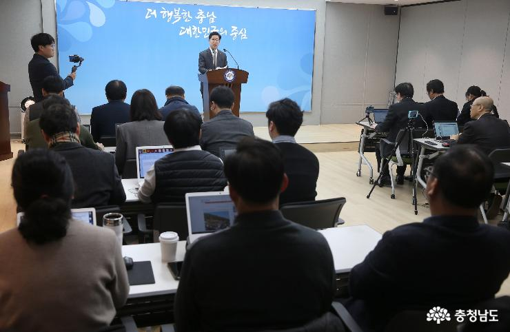 """""""11월 민선7기 외자유치 첫 결실 맺는다"""" 3"""