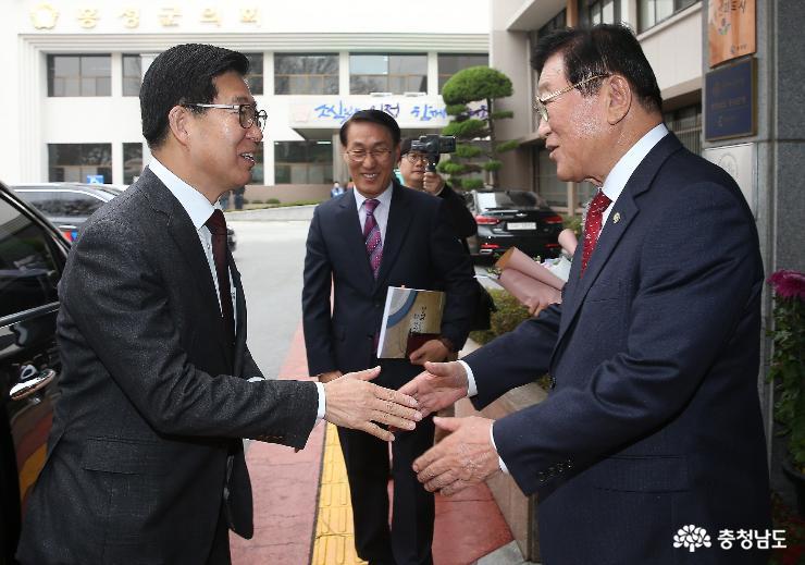 """""""홍주읍성 복원으로 천년 역사 되살린다"""" 3"""