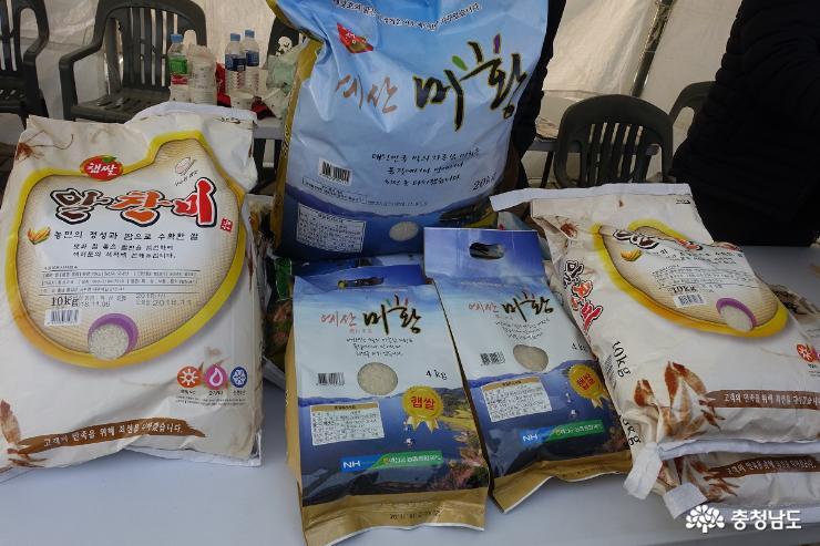 전국고품질 쌀로 박수받은 충남 쌀 4