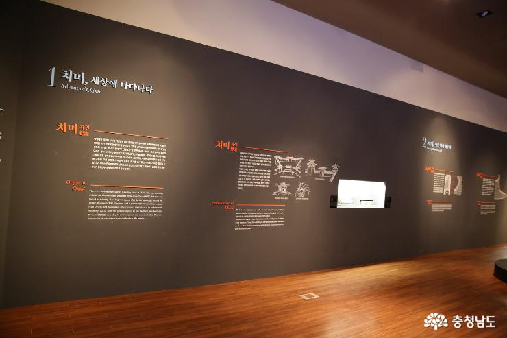 국립부여박물관에서 만난 우리 건축 '치미'