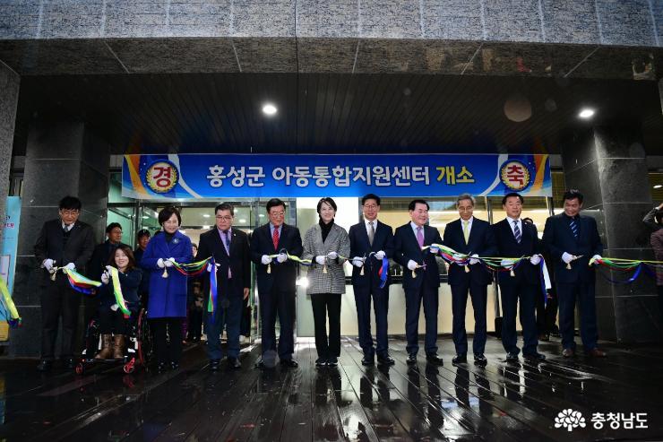 홍성군 '아동친화도시'로 발돋움
