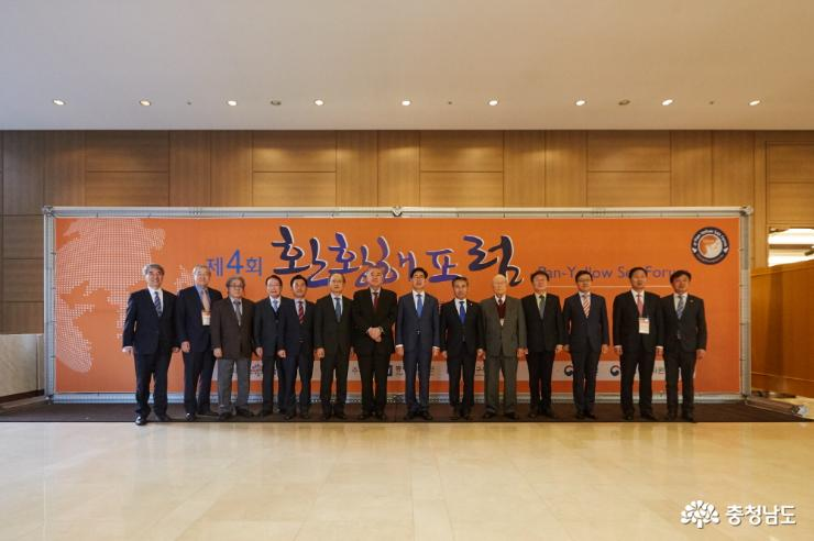 """Pan-Yellow Sea members find a """"path"""" of coexistence and prosperity together"""