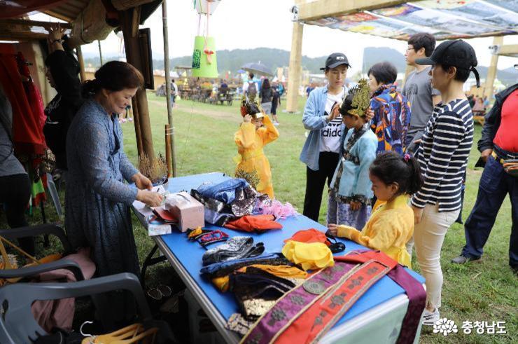 Baekje Cultural Festival