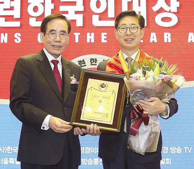 양승조 지사 '자랑스런한국인대상' 수상 1