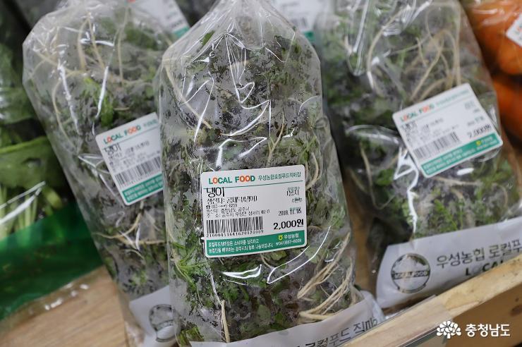 건강한 먹거리는 우성농협 로컬푸드 직매장에서 5