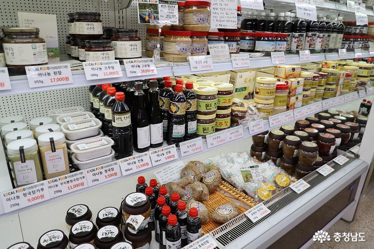 건강한 먹거리는 우성농협 로컬푸드 직매장에서 11