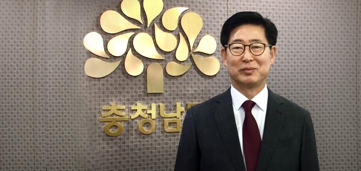 양승조 지사 2018년 송년인사