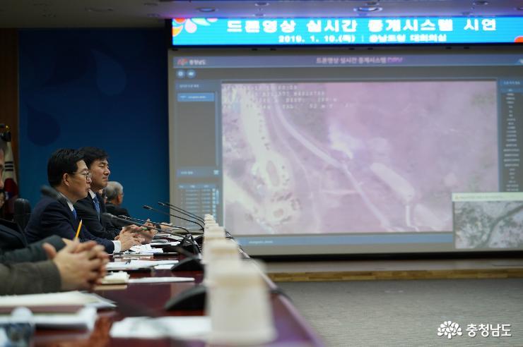 전국 최초 '드론 영상 실시간 중계 시스템' 도청·부여서 시연회 1