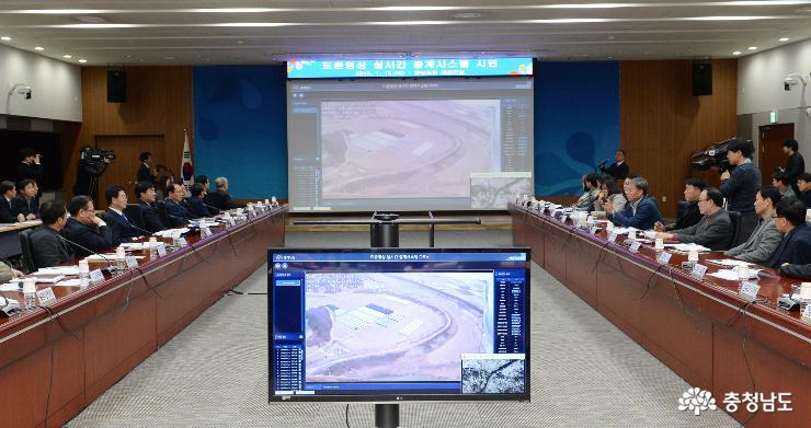전국 최초 '드론 영상 실시간 중계 시스템' 도청·부여서 시연회 2