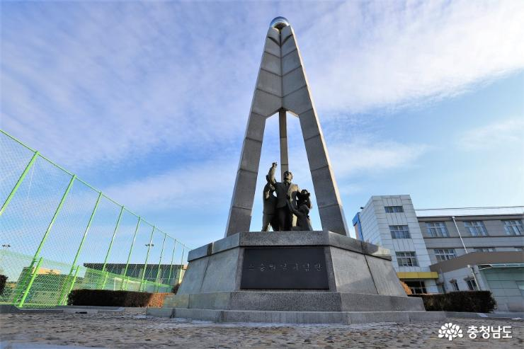 스승의날 발원지 기념탑