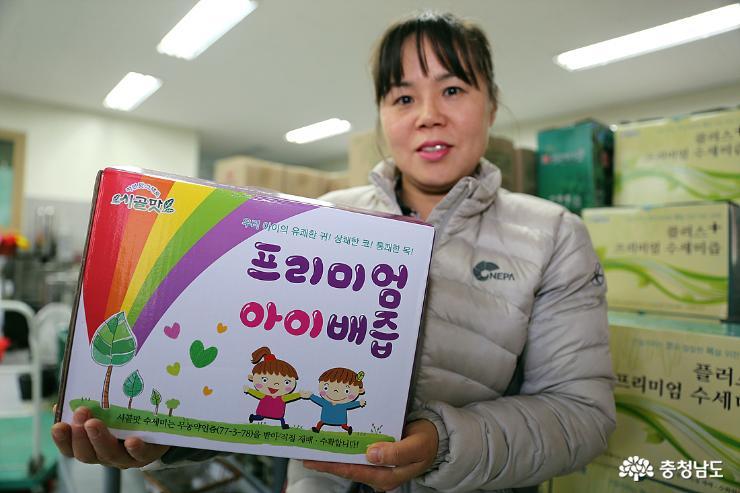 """""""내가 바로 충청남도 6차산업의 선구자"""" 20"""