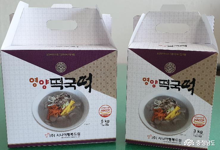 태안군 1호 고령자친화기업 ㈜시니어행복드림, '영양떡국떡 선물세트' 출시