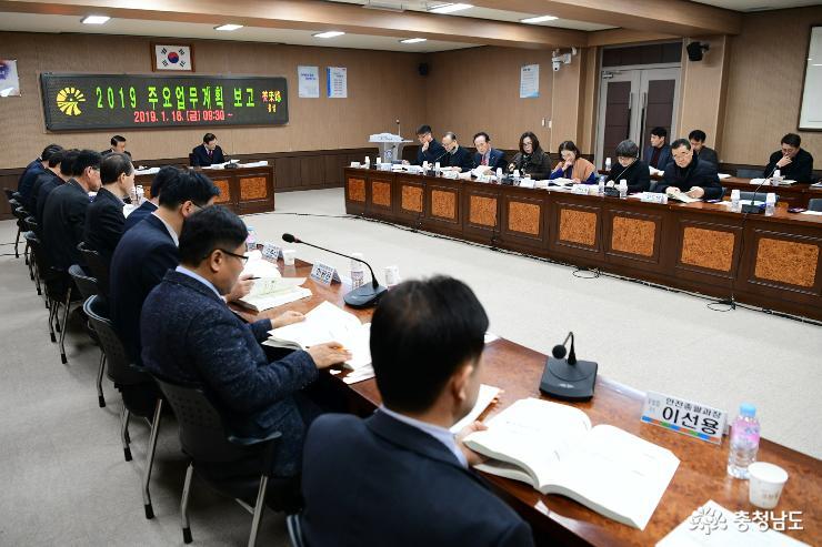 홍성군, 2019 주요업무계획 보고회 개최
