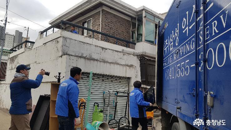 천안시·삼성SDI, 300호 무료 이사지원 서비스 지원