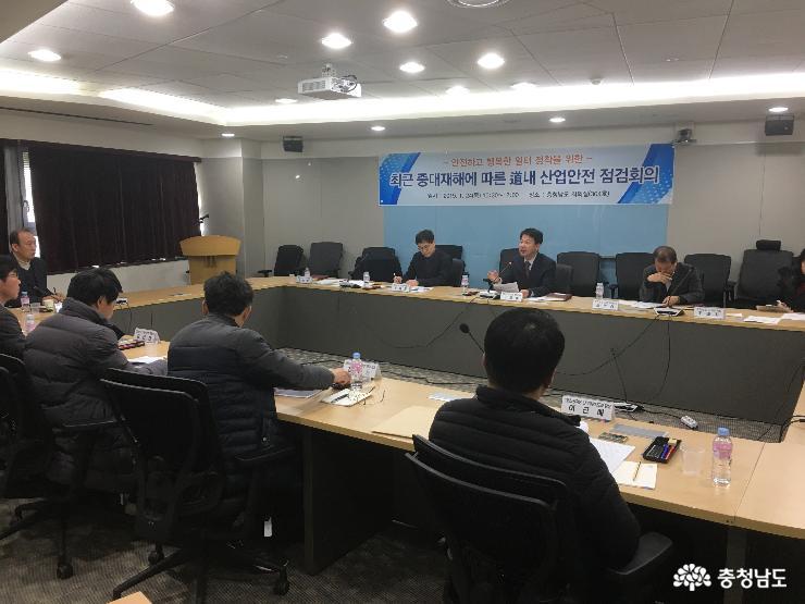 '산업재해 예방·안전 강화' 힘 모은다