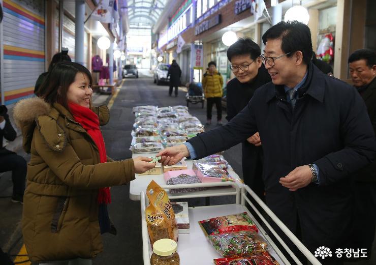 양승조 지사, 구제역 거점소독시설 방문 5