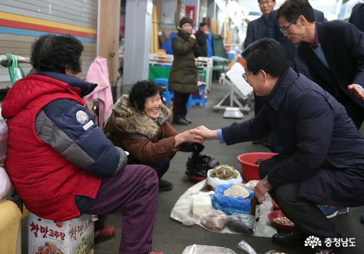 양승조 지사, 구제역 거점소독시설 방문 4
