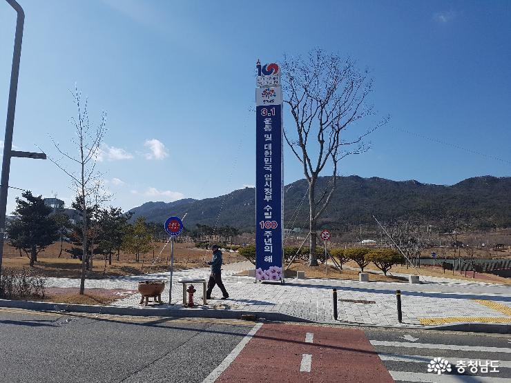 3.1운동·임시정부수립 100주년 홍보탑 설치 1