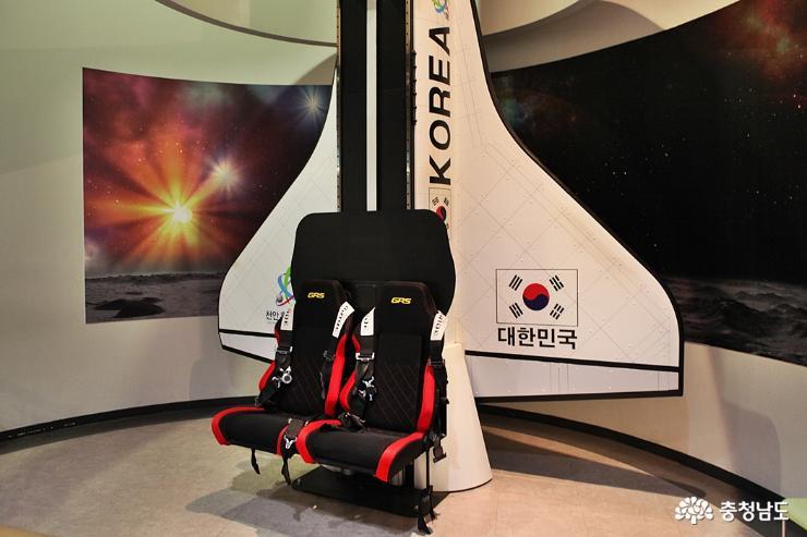 천안 홍대용과학관, 천문 체험여행을 떠나요. 6