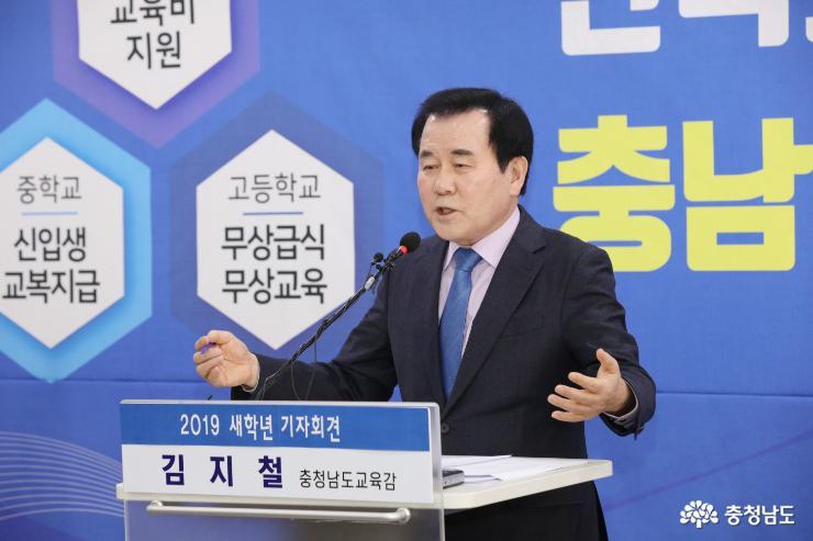 """김지철 교육감, """"무상교육 전국 표준 모델 만들 것"""""""