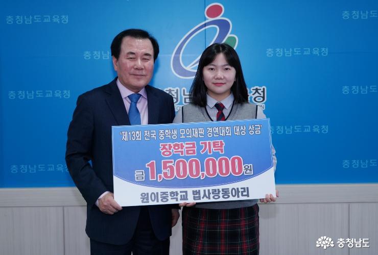 자신들이 받은 장학금을 다시 장학금으로 기부한 충남 학생들