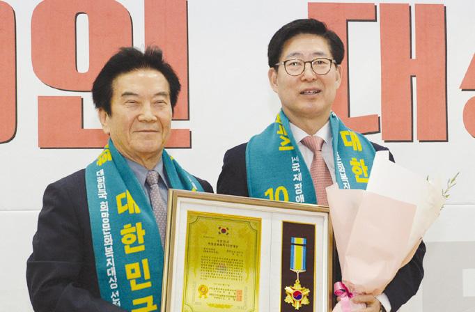 양승조 지사 '희망문화복지 10인 대상' 수상 1