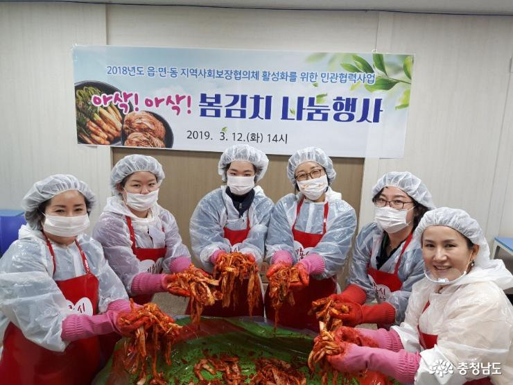 계룡시지역사회보장협의체, 아삭아삭 봄김치 나눔행사