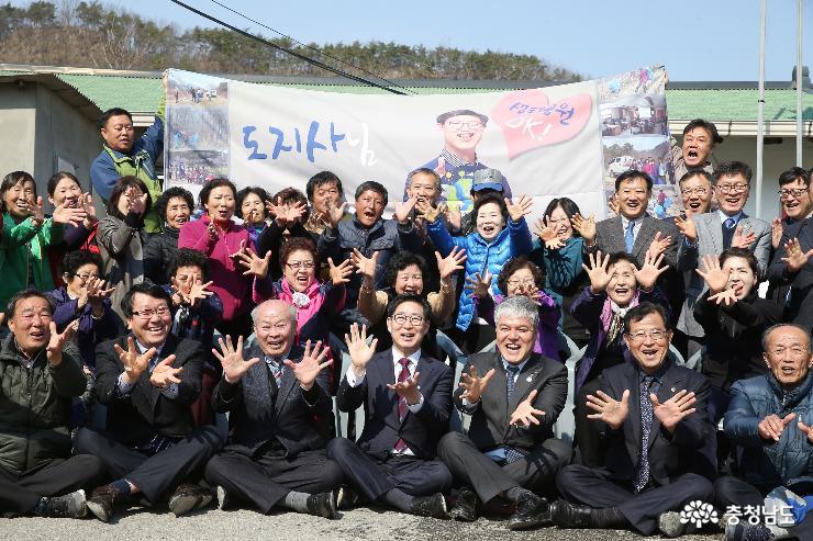 금산 방우리 찾아 '주민 숙원 현장' 점검