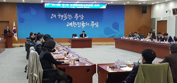 내년 도민참여예산제 3500억 원 '목표'