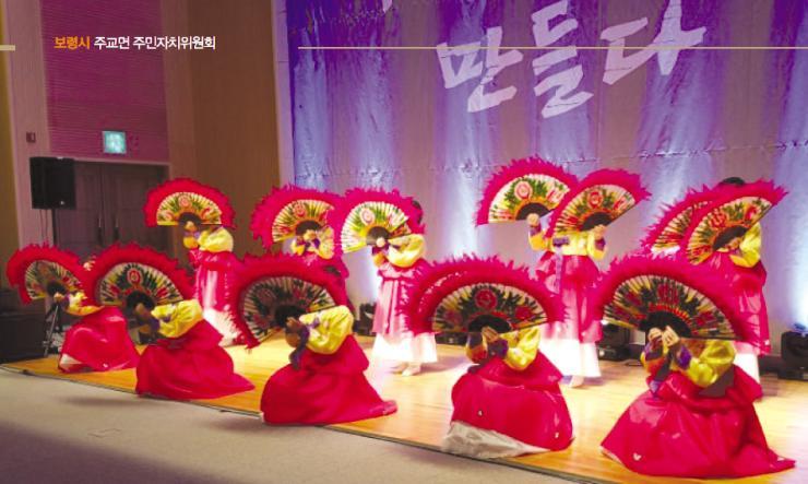 火力발전 보단 '文化가 꽃피는 마을'로