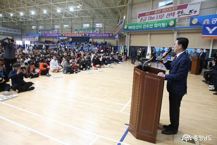 국민생활체육 충남도지사기 배드민턴대회